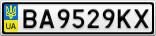 Номерной знак - BA9529KX