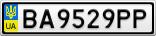 Номерной знак - BA9529PP