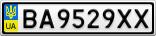 Номерной знак - BA9529XX