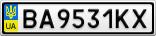 Номерной знак - BA9531KX