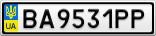 Номерной знак - BA9531PP