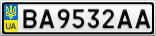 Номерной знак - BA9532AA