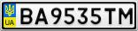 Номерной знак - BA9535TM