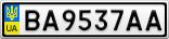 Номерной знак - BA9537AA