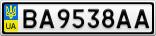 Номерной знак - BA9538AA