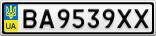Номерной знак - BA9539XX