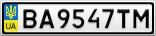 Номерной знак - BA9547TM