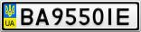 Номерной знак - BA9550IE