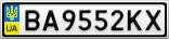 Номерной знак - BA9552KX