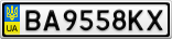 Номерной знак - BA9558KX