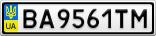 Номерной знак - BA9561TM