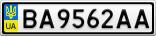 Номерной знак - BA9562AA