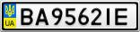 Номерной знак - BA9562IE