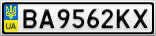 Номерной знак - BA9562KX