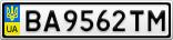 Номерной знак - BA9562TM