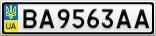 Номерной знак - BA9563AA