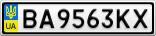 Номерной знак - BA9563KX