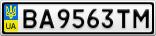 Номерной знак - BA9563TM
