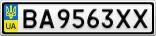 Номерной знак - BA9563XX