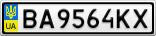 Номерной знак - BA9564KX