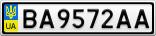 Номерной знак - BA9572AA