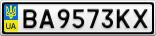 Номерной знак - BA9573KX