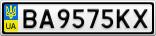 Номерной знак - BA9575KX