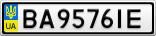 Номерной знак - BA9576IE