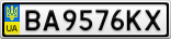 Номерной знак - BA9576KX