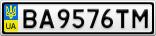 Номерной знак - BA9576TM