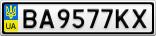 Номерной знак - BA9577KX
