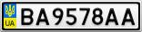 Номерной знак - BA9578AA