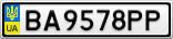 Номерной знак - BA9578PP