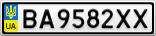 Номерной знак - BA9582XX