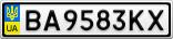 Номерной знак - BA9583KX