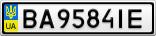 Номерной знак - BA9584IE