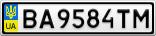 Номерной знак - BA9584TM