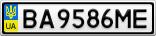 Номерной знак - BA9586ME