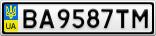 Номерной знак - BA9587TM