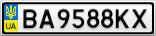 Номерной знак - BA9588KX
