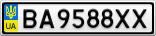 Номерной знак - BA9588XX