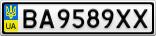Номерной знак - BA9589XX