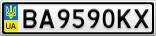 Номерной знак - BA9590KX