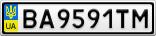 Номерной знак - BA9591TM