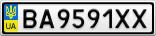 Номерной знак - BA9591XX