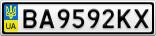 Номерной знак - BA9592KX