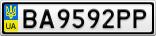 Номерной знак - BA9592PP
