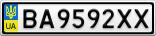 Номерной знак - BA9592XX
