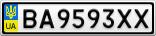 Номерной знак - BA9593XX