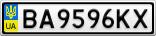 Номерной знак - BA9596KX
